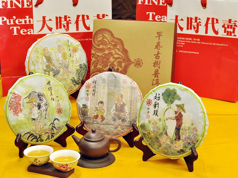 普洱茶專賣‧普洱古樹春尖茶